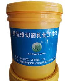 线切割乳化液(18L)